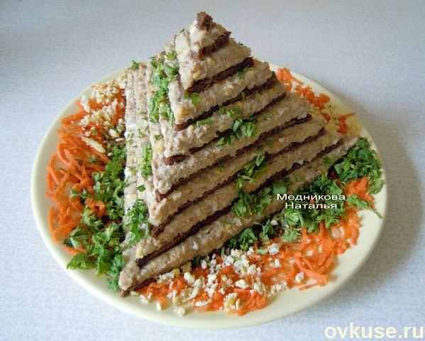 салат пирамида фото
